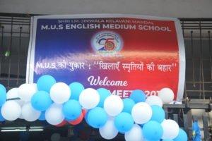1st Alumni Meet – 2019