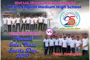 Annual Sports Day Celebration